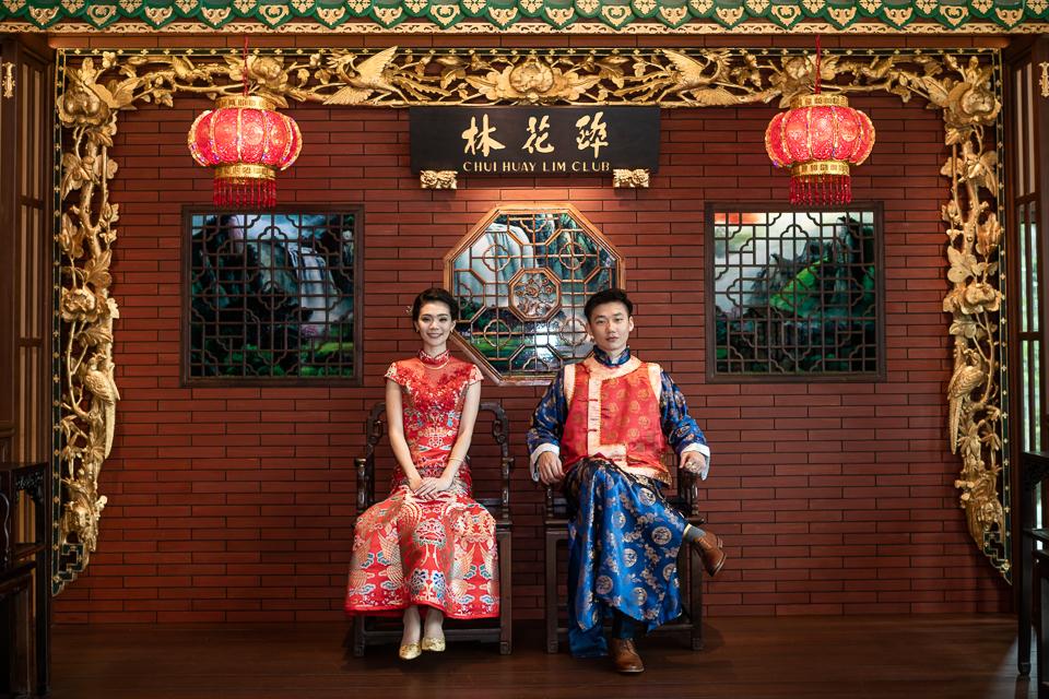 Yann Ming & Elain